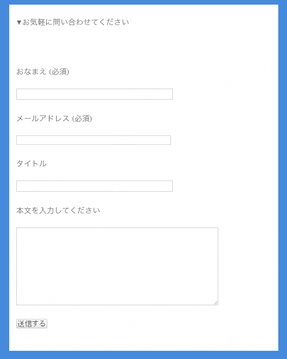 contactform712