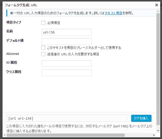 contactform77
