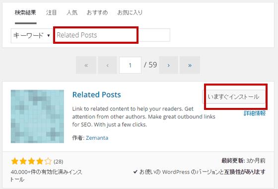 rpost2