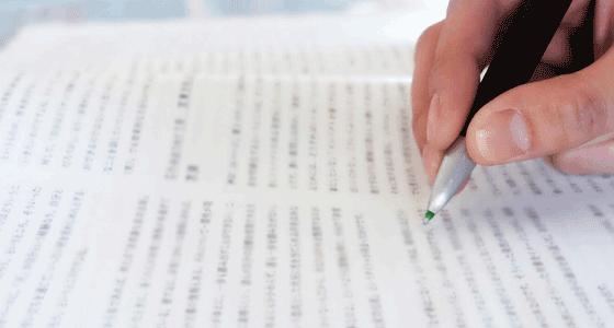 writingtheory