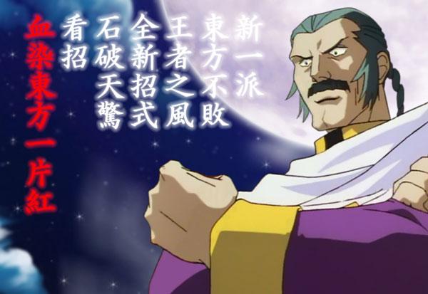 shisyo
