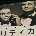 【書評】クリティカル・トーキングから学ぶ8つの法則
